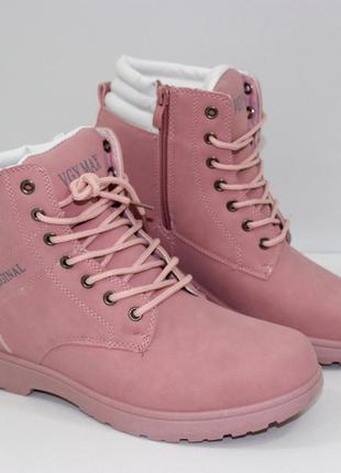 Женские зимние розовые пудровые ботинки низкий каблук