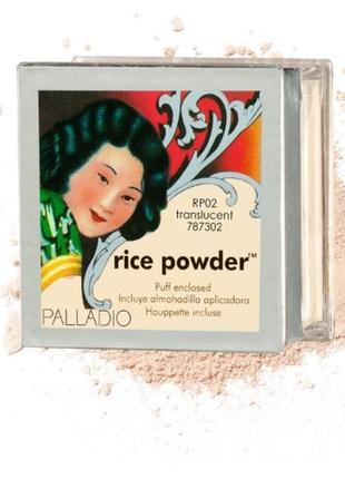 Пудра palladio rice powder,  translucent