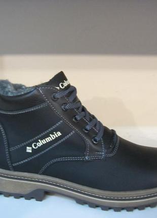Ботинки мужские кожаные зимние