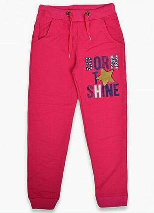 Трикотажные штаны для девочек от 7 до 10 лет. турция