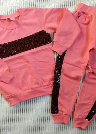Трикотажные костюмы для девочек от 4 до 7 лет. турция