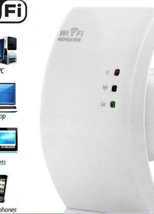 Роутер Wi-Fi Reapeater LV-WR 01