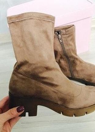 Осенние ботинки на узкую ногу. распродажа.