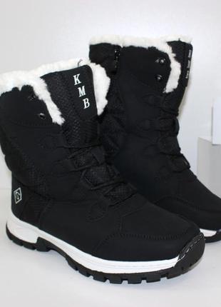 Женские зимние черные спортивные ботинки с молнией и шнуровкой