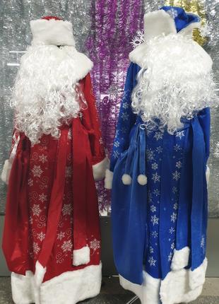 Карнавальні костюми Діда Мороза