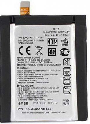 Аккумулятор lg d802 g2 (bl-t7)