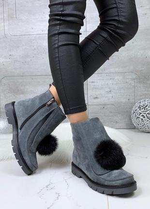 Зимние серые ботинки из натуральной замши с натуральным мехом