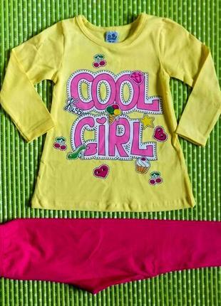 Трикотажные костюмы для девочек 80-86-92-98 рост. турция