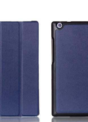 Чехол для планшета Lenovo Tab 2 A8-50F (slim case)