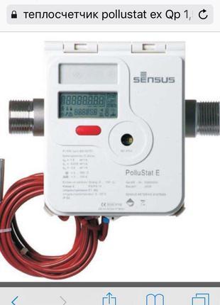 Тепловой счетчик PolluStat EX Qp 1.5