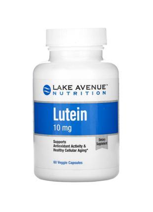 Lake Avenue Nutrition, Лютеин, 10 мг, 60 капсул