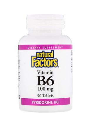 Пиридоксаль, Витамин В6, b6, Natural Factors, 100 мг, 90 таблеток