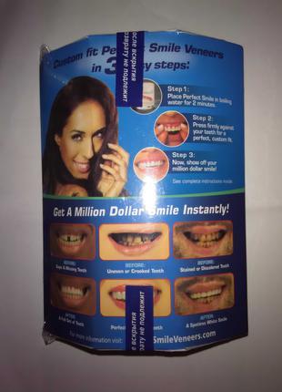 Виниры накладки на зубы верхние