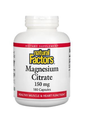 Natural Factors, Магний Цитрат, 150 мг, 180 капсул