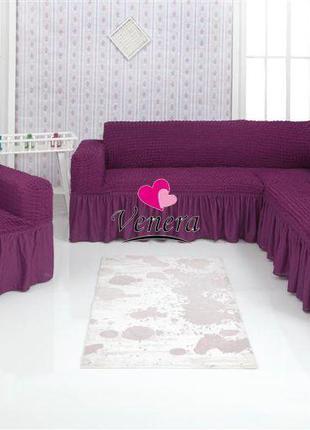 Универсальные чехлы на угловой диван + 1 кресло
