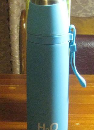 Термос H2O 05 л (голубой)