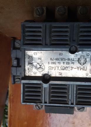 Пускатель ПМА 4100 катушка 220 вольт