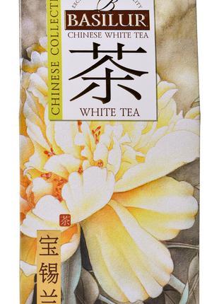 Чай Basilur Белый китайский 100г