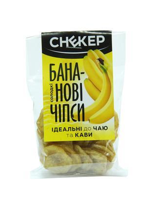 "Чіпси ""Бананові"" 20 г"