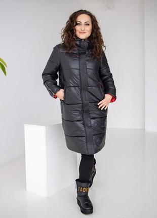 Молодежаня зимняя куртка в больших размерах