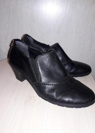 Туфли продам.#розвантажуюсь.