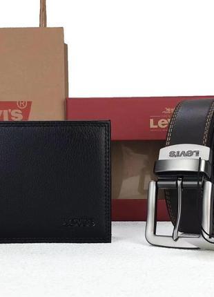 Мужской подарочный набор levi's ремень + кошелек (арт. нб-005)