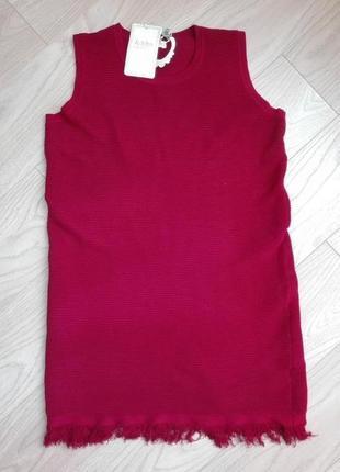 Красное прямое платье из неопрена, с бахромой
