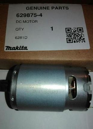 Мотор (двигатель) оригинал Makita к шуруповерту Макита 14,4В