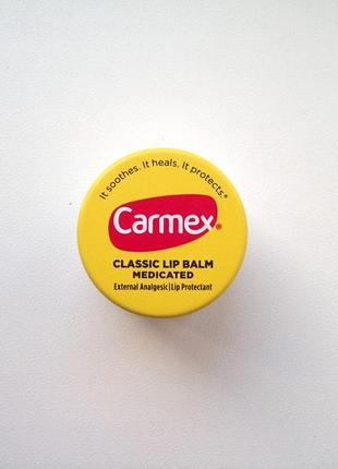 Лечебный бальзам для губ кармекс carmex classic lip balm origi...