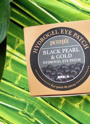 Патчи для глаз с черным жемчугом petitfee black pearl & gold h...