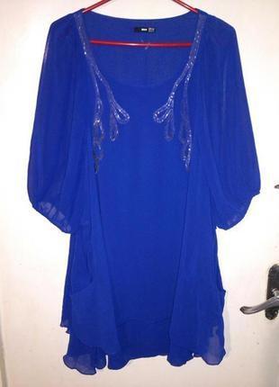 Нарядная,кобальтовая туника-платье,расшитое бисером, с кармана...