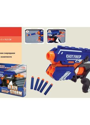 Бластер на поролоновых пулях 7036 патроны в комплекте