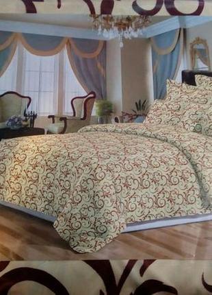 Комплект постельного белья polycotton двухспальный