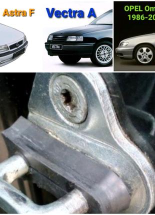 Opel Omega,Vectra A,AstraF. Продам резиновый упор демпфер для ...