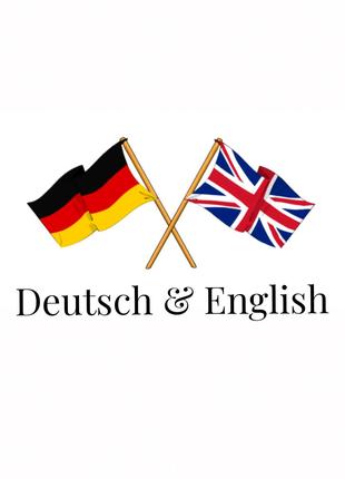Репетитор английского и немецкого для детей