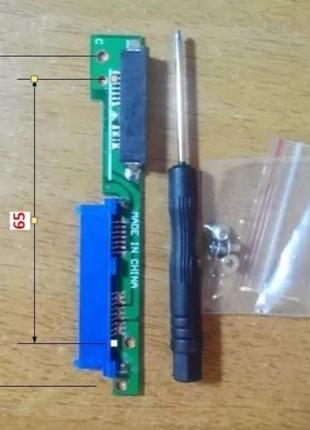 Переходник SATA3 Lenovo Ideapad 520-15 510-15 330-15 320-15 31...