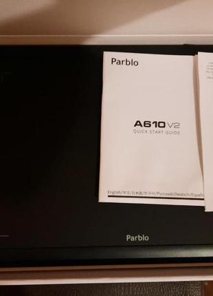 Продам графический планшет PARBLO A610 v2 в идеальном состоянии