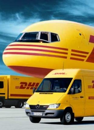 Водители на почту Dhl в Берлине