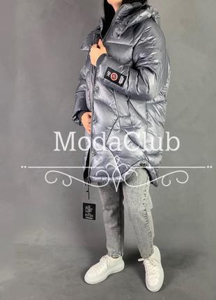 Пуховик объёмный  оверсайз зимняя куртка бойфренд есть видео