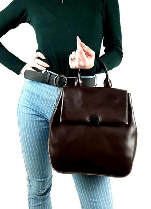 Кожаная сумка-рюкзак темный-шоколад  2в1, galanty