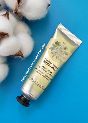 Крем для рук the body shop moringa