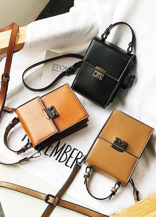 Женская сумка. Кошелек, сумка для телефона, документов