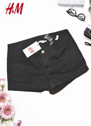 Дефолтные шорты с завышенной талией h&m
