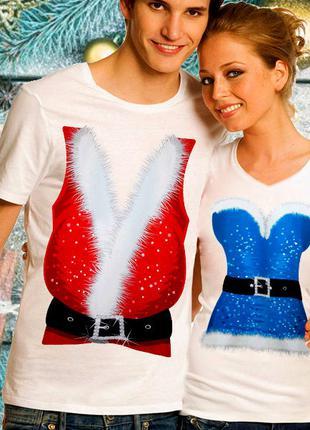 Парные футболки с принтом Костюмы Деда Мороза и Снегурочки SKL...