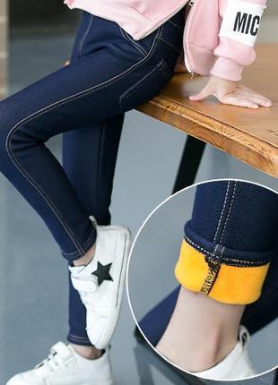 Теплые узкие лосины под джинс с карманами на меху на худеньких...