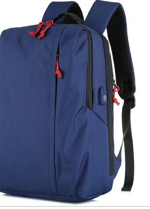 Городской рюкзак с отделением для ноутбука,кодовый замок,USB