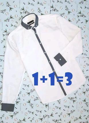 🎁1+1=3 крутая белая нарядная рубашка с длинным рукавом cedarwo...