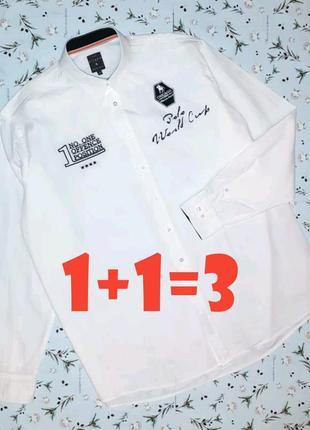 🎁1+1=3 нарядная белая рубашка с нашивками kitaro, размер 54 - ...