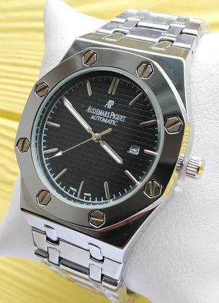 Солидные наручные часы на металлическом браслете, серебристые ...