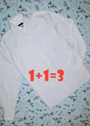 🎁1+1=3 стильная белая фирменная рубашка от jasper conran, разм...
